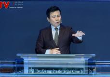 '하나님이 쓰시는 사람' 화광교회(윤호균 목사)