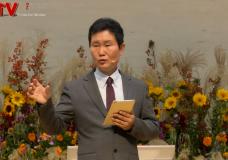 '왕을 도로 모셔 오는 일' 신촌교회(조동천 목사)