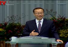 골로새서 (6) '구원의 주, 예수 그리스도' 할렐루야교회(김승욱 목사)
