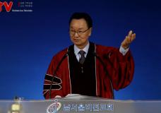 '감사절의 역사적 의미' 남서울비전교회(최요한 목사)