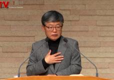 스토리로 읽는 누가복음 (21회) '세례 요한의 오해' 삼일교회(송태근 목사)