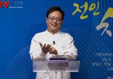 '우울증의 가면 스마일 마스크' 전인치유교회(박관 목사)