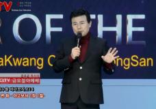 예수를 바라보자(214회) '변화' 화광교회(윤호균 목사)