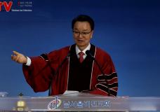 '동서남북을 바라보라' 남서울비전교회(최요한 목사)