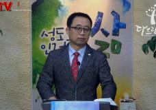 '이처럼 사랑하사' 다드림교회(이태희 목사)
