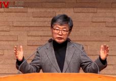 스토리로 읽는 누가복음 (29회) '영광스런 변화' 삼일교회(송태근 목사)