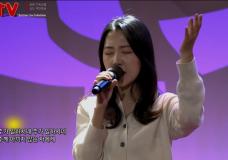 원데이워십(오륜교회) 2018.2.11 실황