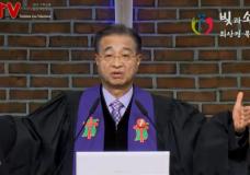 '3.1절 정신을 살려' 빛과소금교회(최삼경 목사)