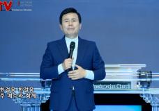 윤호균 목사의 십자가를 자랑하라(155회) '지명'