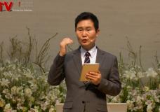 '사람의 손에 넘기니' 신촌교회(조동천 목사)