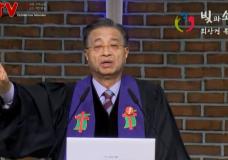 '가룟 유다의 고난주간' 빛과소금교회(최삼경 목사)