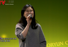 원데이워십(오륜교회) 2018.3.18 실황
