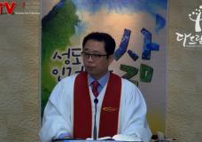 '예배자를 찾으시느니라' 다드림교회(이태희 목사)