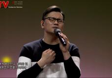 원데이워십(오륜교회) 2018.3.25 실황