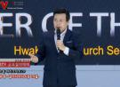 예수를 바라보자(229회) '생명' 화광교회(윤호균 목사)