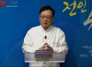 '피곤에서 탈출하라' 전인치유교회(박관 목사)