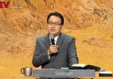 '광야 길의 축복' 새로운교회(한홍 목사)