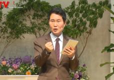 '나를 기뻐하심으로' 신촌교회(조동천 목사)