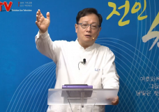 '향기를 날리는 교회' 전인치유교회(박관 목사)