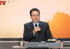 '험난한 시대에 믿음으로 아이를 키우라' 새로운교회(한홍 목사)