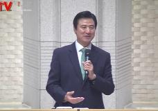 '세상을 품은 다락방' 원천교회(문강원 목사)