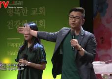 원데이워십(오륜교회) 2018.5.20 실황