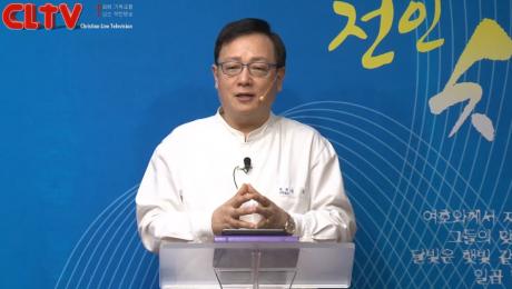 '예수님이 멸하신 6가지 마귀의 일' 전인치유교회(박관 목사)