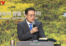 '기적의 요단강 도하' 새로운교회(한홍 목사)