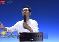 원데이워십(오륜교회) 2018.6.3 실황