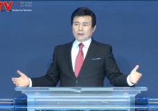 '축복과 저주사이에서' 화광교회(윤호균 목사)