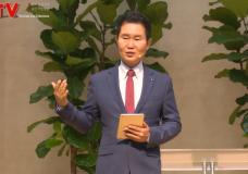 '모든 민족의 으뜸으로 삼으셨으니' 신촌교회(조동천 목사)