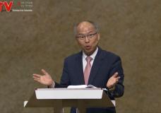 '제1계명 – 너희 하나님은 나 여호와니라!' 만나교회(김병삼 목사)