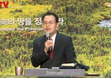 '승리를 위한 준비' 새로운교회(한홍 목사)