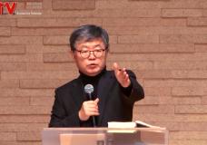 송태근 목사의 출애굽기(1회) '빈칸과 여백'