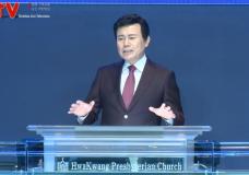 '피난처 예수' 화광교회(윤호균 목사)