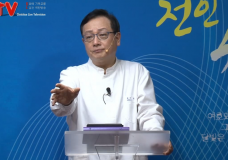 '좌우로 치우치지 않는 삶' 전인치유교회(박관 목사)