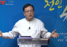 '낙심의 늪에서 해방되라' 전인치유교회(박관 목사)