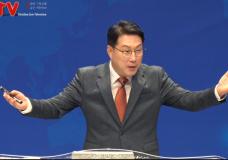 '예수님의 지상명령' 송도가나안교회(김의철 목사)