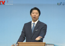 '은혜로 변화되는 인생' 왕성교회(길요나 목사)