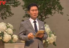 '갇히지 않는 생명의 말씀' (1) – '시기로 닫혀진 세상' 신촌교회(조동천 목사)