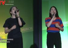 원데이워십(오륜교회) 2018.9.9 실황