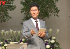 '갇히지 않는 생명의 말씀' (3) – '갇히나 갇히지 않는 사람들' 신촌교회(조동천 목사)