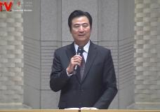 '마음이 청결한 자는 복이 있나니' 원천교회(문강원 목사)