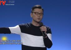 원데이워십(오륜교회) 2018.10.21 실황