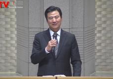 '함께 즐거워하고 기뻐하라' 원천교회(문강원 목사)