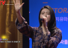 원데이워십(오륜교회) 2018.11.4 실황
