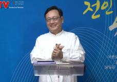 '내 주를 가까이 하려 함은' 전인치유교회(박관 목사)