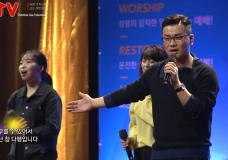 원데이워십(오륜교회) 2018.11.11 실황