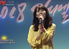 원데이워십(오륜교회) 2018.11.11 실황(수정)