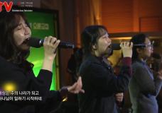 원데이워십(오륜교회) 2018.11.25 실황